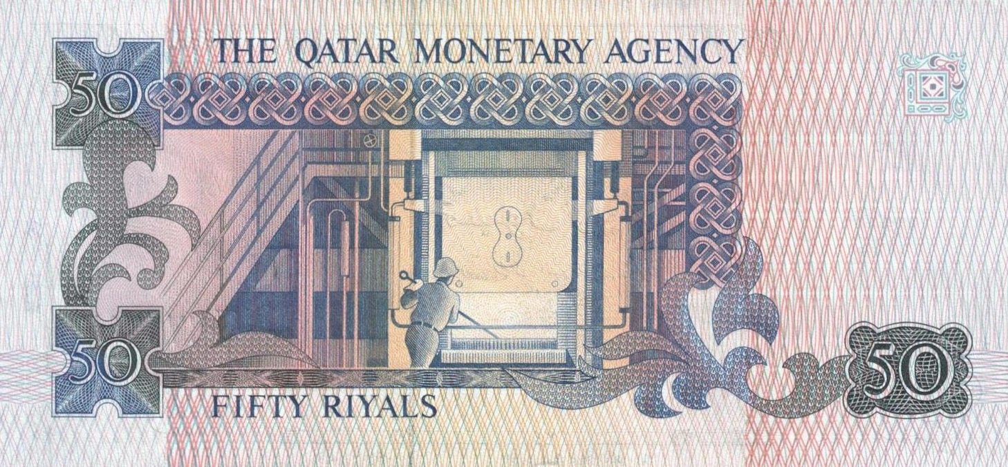 50 Qatari Riyals banknote (Second Issue)