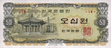 50 South Korean won banknote (Tapgol Park)