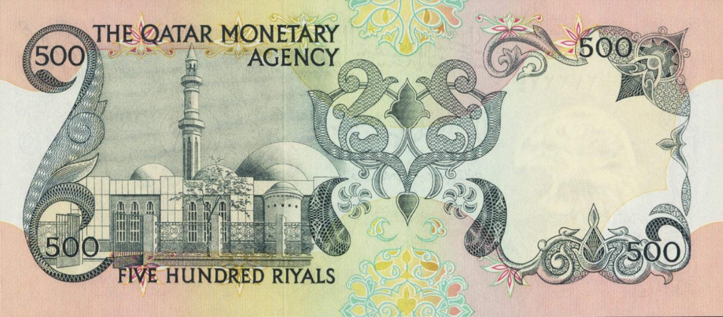 500 Qatari Riyals banknote (First Issue)