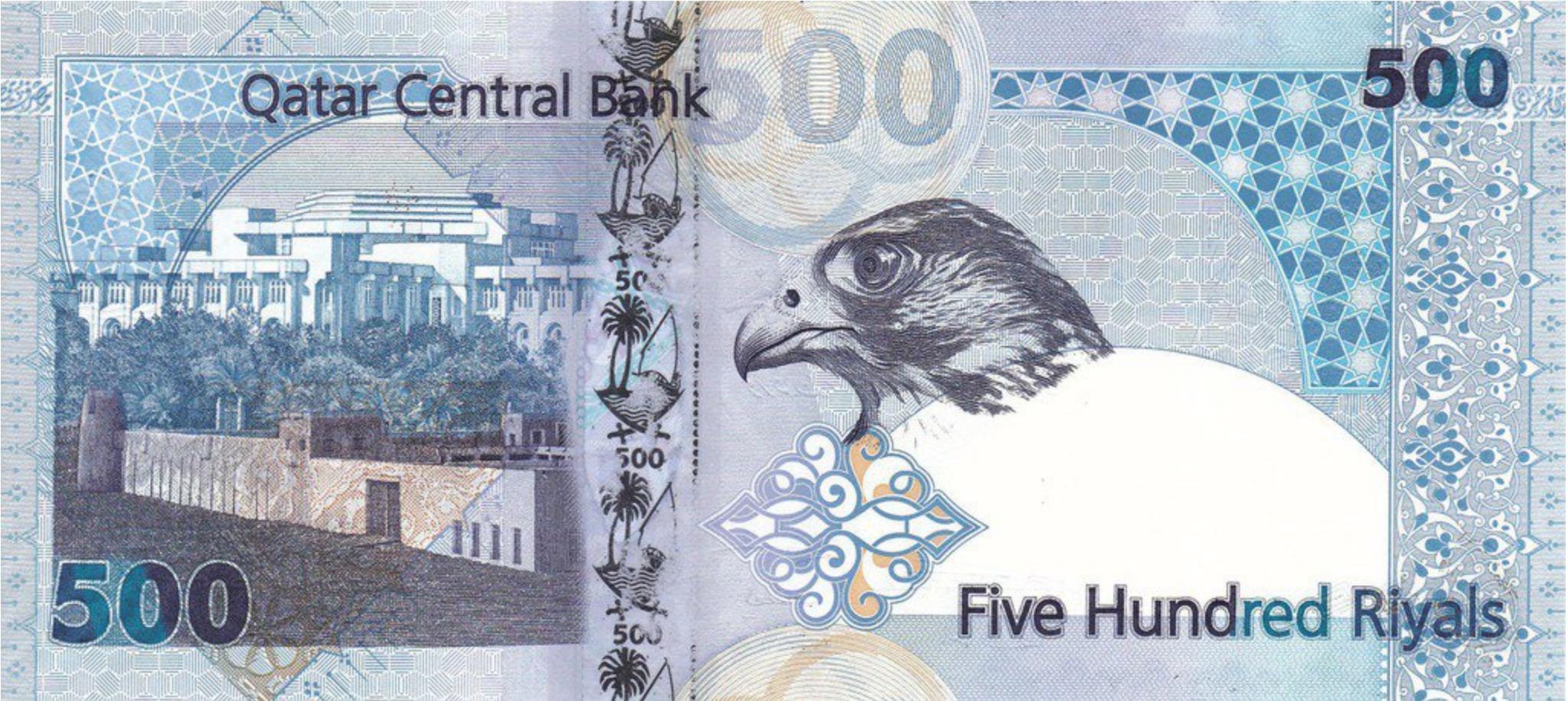 500 Qatari Riyals banknote (Fourth Issue with transparent window)