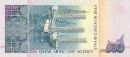 500 Qatari Riyals banknote (Second Issue)