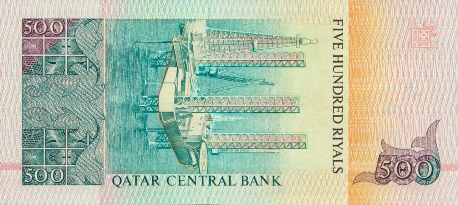 500 Qatari Riyals banknote (Third Issue)