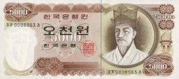 5000 South Korean won banknote (1972 issue)