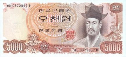 5000 South Korean won banknote (1977 issue)