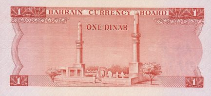 Bahrain Currency Board 1 Dinar banknote (First Issue)