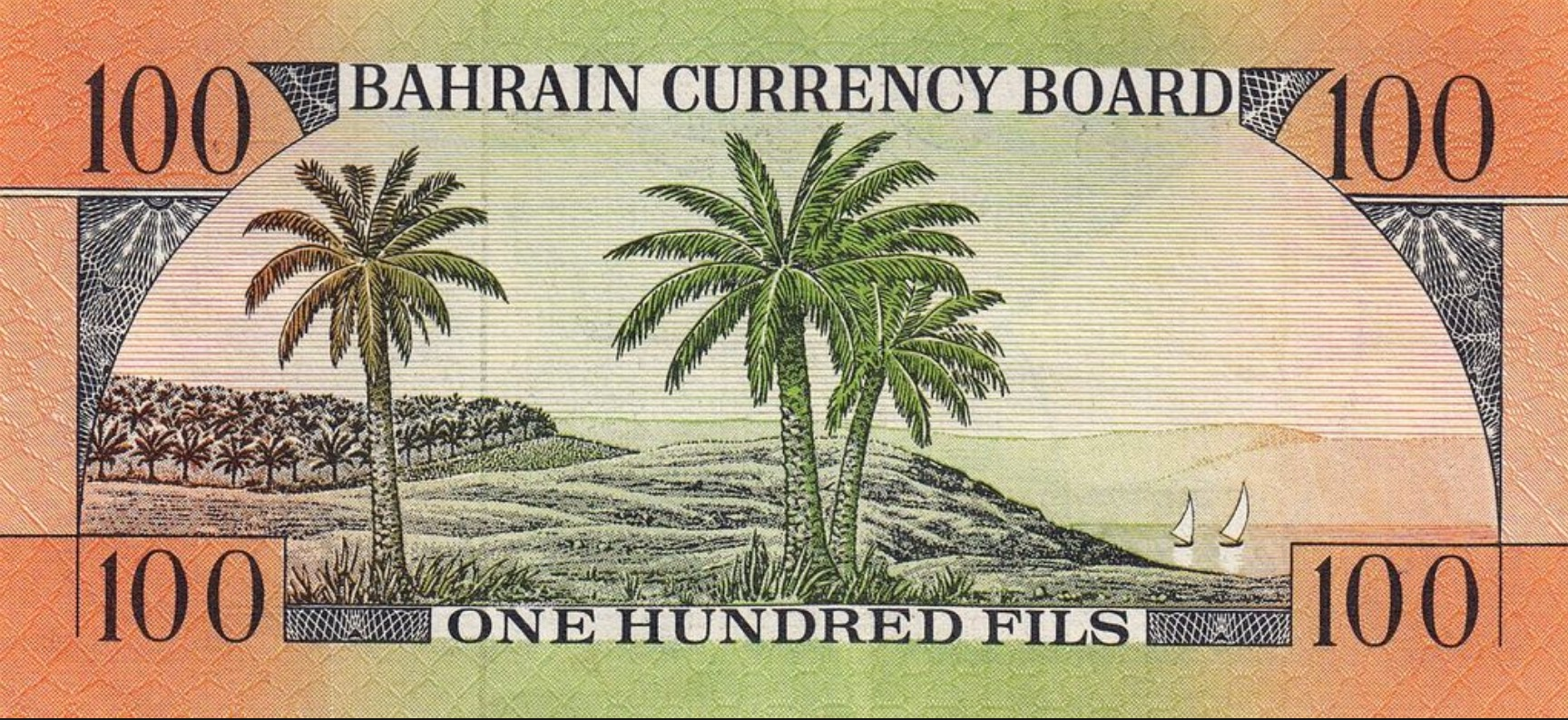 Bahrain Currency Board 100 Fils banknote (First Issue)