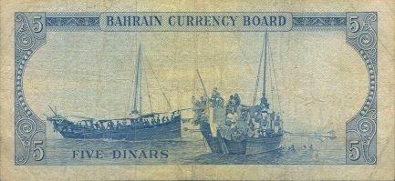 Bahrain Currency Board 5 DInars banknote (First Issue)