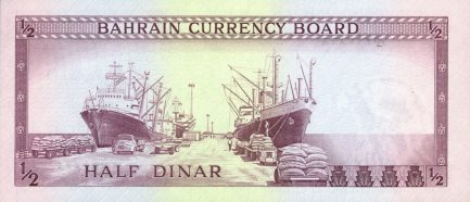Bahrain Currency Board 1/2 Dinar banknote (First Issue)