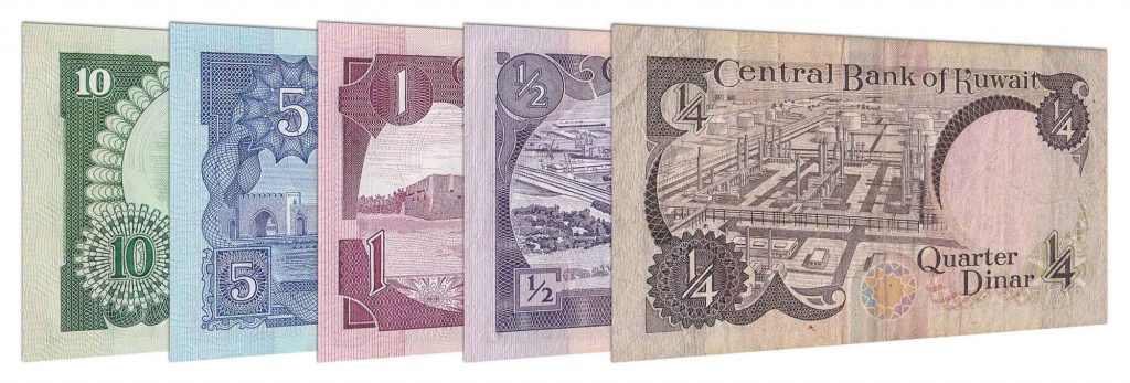 Kuwaiti Dinars demonetized banknotes accepted for exchange