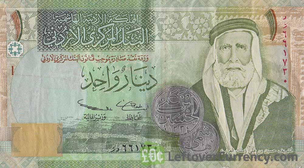 1 Jordanian Dinar banknote (Great Arab Revolt)