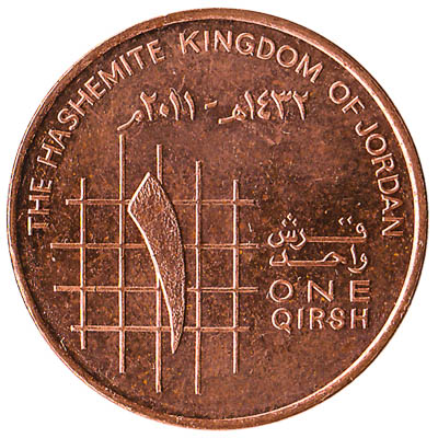 1 Qirsh coin Jordan