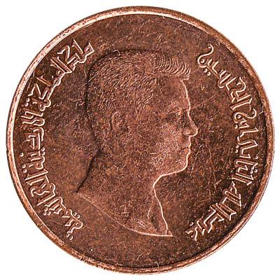 1 Qirsh coin Jordan
