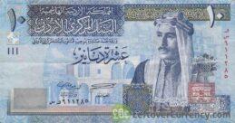 10 Jordanian Dinars banknote (First Parliament)