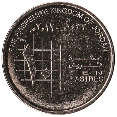 10 Piastres coin Jordan