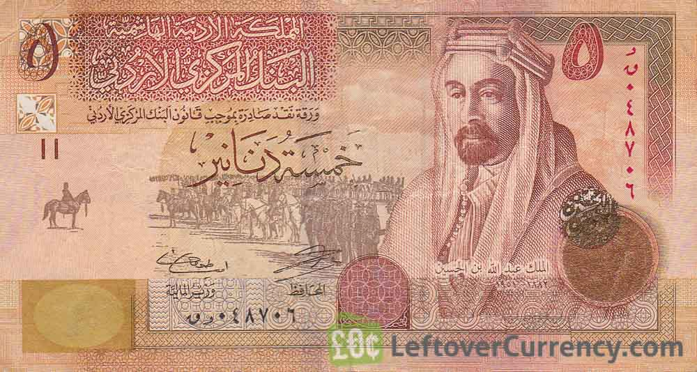 Current Jordanian Dinar Banknotes Exchange Yours Now