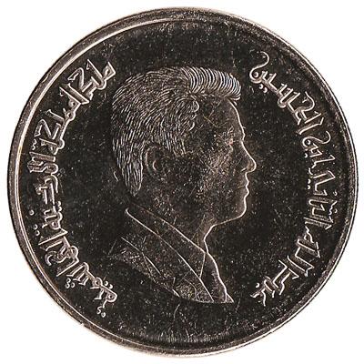 5 Piastres coin Jordan
