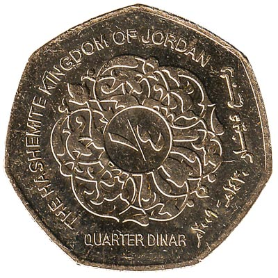 Jordanian Dinar Coins Exchange Yours Now