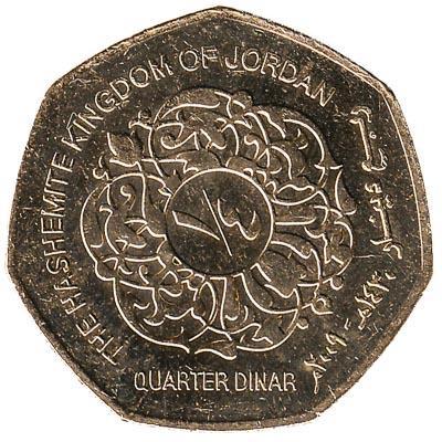 Quarter Dinar coin Jordan