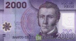 2000 Chilean Pesos banknote (Manuel Rodriguez)