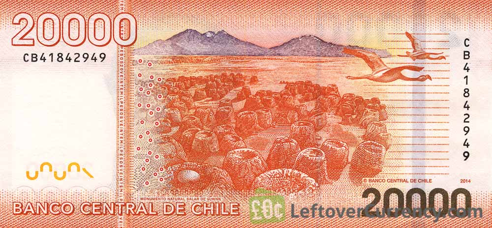20000 Chilean Pesos Banknote Andres Bello Exchange Yours For Cash