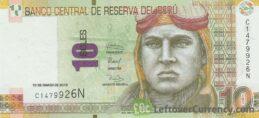 10 Peruvian Sol banknote (José Gonzales)