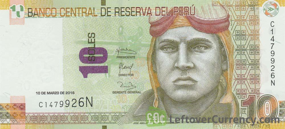 10 Peruvian Sol Banknote José Gonzales