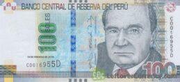 100 Peruvian Sol banknote (Jorge Grohmann)
