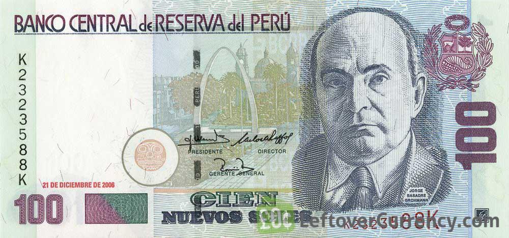 100 Peruvian Nuevos Soles Banknote Monetary Reform Issue