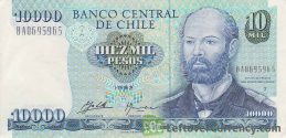 10000 Chilean Pesos banknote (type 1989 to 2008)