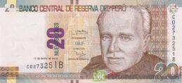 20 Peruvian Sol banknote (Raul Barrenechea)