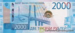 2000 Russian Rubles banknote (2017)