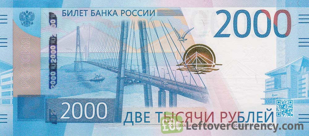 2000 Russian Rubles Banknote 2017