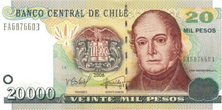 20000 Chilean Pesos banknote (type 1998 to 2008)