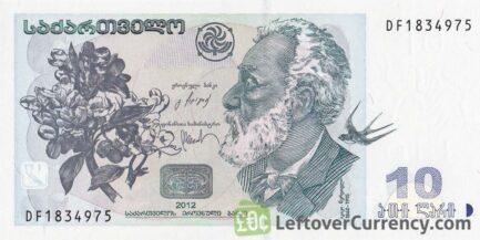 10 Georgian Laris banknote (Akaki Tsereteli)