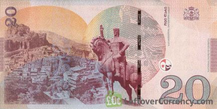 20 Georgian Laris banknote (type 2016)