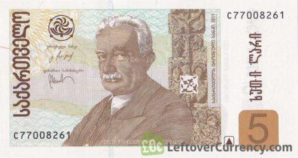 5 Georgian Laris banknote (Ivane Javakhishvili)