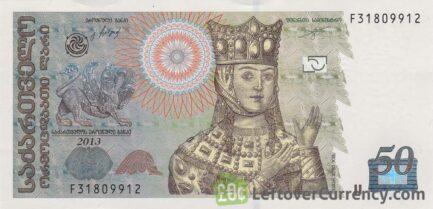 50 Georgian Laris banknote (Queen Tamara)