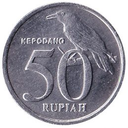 Indonesia 50 Rupiah coin
