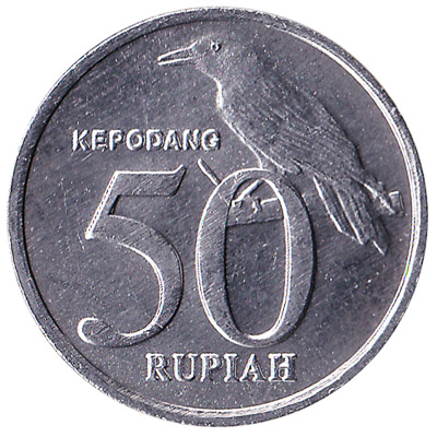 Indonesia 50 Rupiah coin