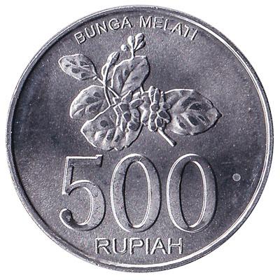 Indonesia 500 Rupiah coin
