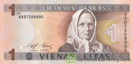 1 Litas banknote Lithuania
