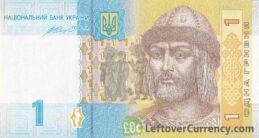 1 Ukrainian Hryvnia banknote (Vladimir the Great)
