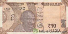 10 Indian Rupees Banknote (Gandhi Ashoka Chakra)