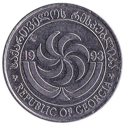 10 Tetri coin Georgia