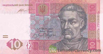 10 Ukrainian Hryvnias banknote (Ivan Mazepa)