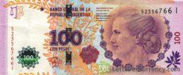 100 Argentine Pesos banknote 3rd Series (Eva Perón)
