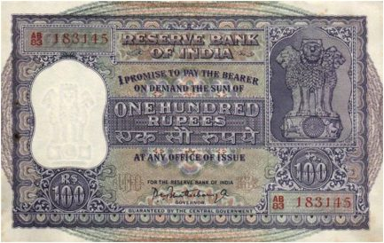 100 Indian rupees banknote (Asoka large type)