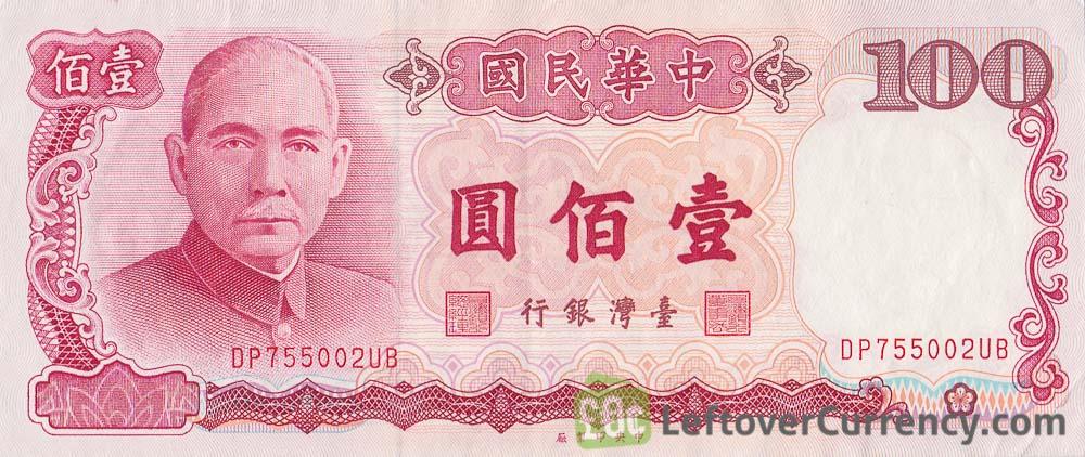 100 New Taiwan Dollars bill (Chung-Shan Building ...