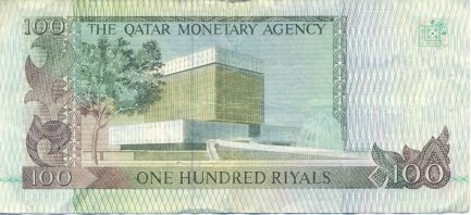 100 Qatari Riyals banknote (Second Issue)