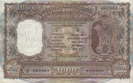 1000 Indian rupees banknote (Asoka large type)